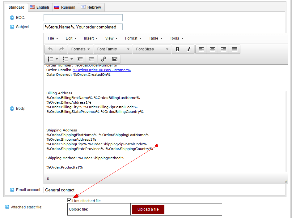 Allow to upload a static file in Message templates